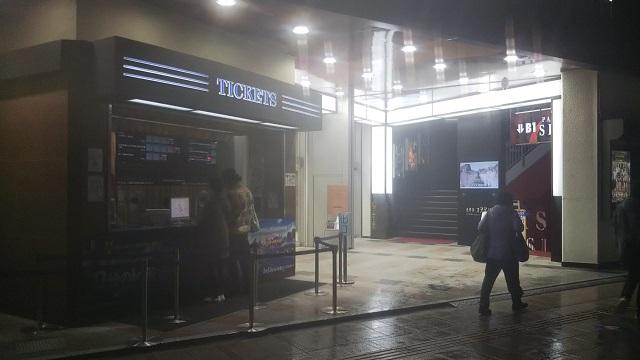 吉祥寺オデヲンのチケット売場