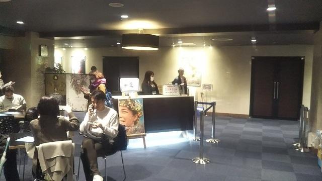 吉祥寺オデヲンの3階ロビー