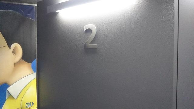 吉祥寺オデヲンの2階
