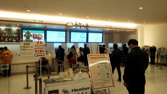 新宿ピカデリーのチケット売場