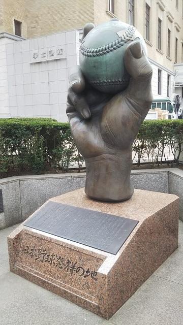 日本野球発祥の地 ミカフェート 小学館