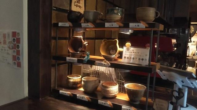 自分ツッコミくま カフェゆう 福岡天神店