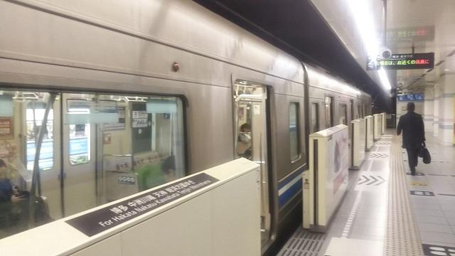 自分ツッコミくま 福岡駅