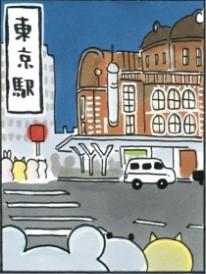 東京駅 自分ツッコミくま