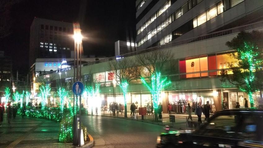 東京交通会館 自分ツッコミくま