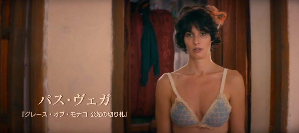 the-bra ブラ・ブラ・ブラ!胸いっぱいの愛を