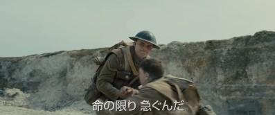 1917 命をかけた伝令 ブレイク スコフィールド