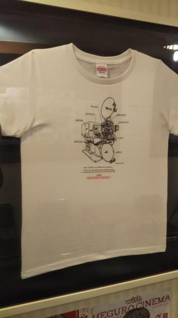 目黒シネマのオリジナルTシャツ