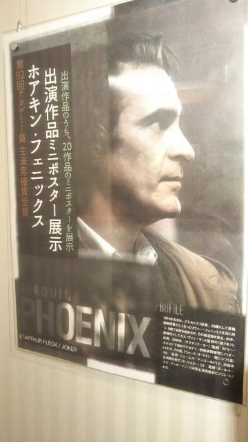 目黒シネマのホアキンフェニックス出演作品ミニポスター展示
