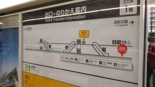 高輪ゲートウェイ駅案内図
