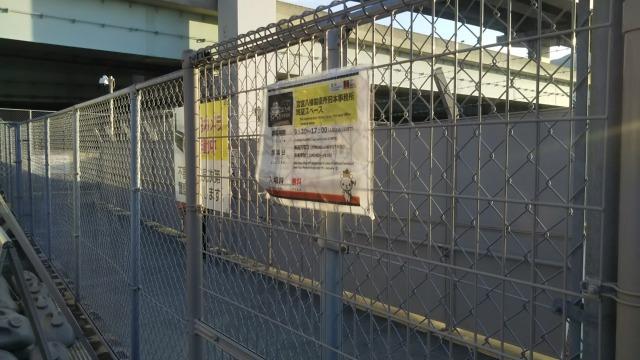 八幡製鉄所 入り口