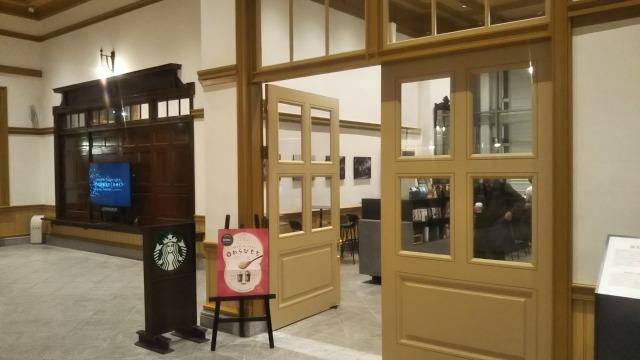門司港駅のカフェ