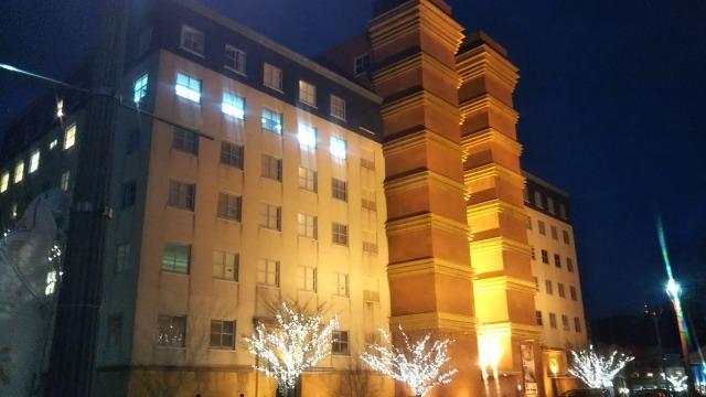 プレミアムホテル門司港の外観