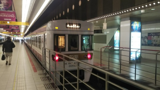 西鉄福岡(天神)駅のTHE RAIL KITCHEN CHIKUGO