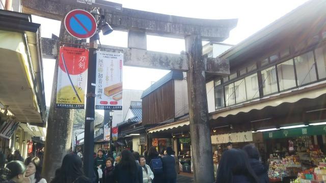 太宰府門前町