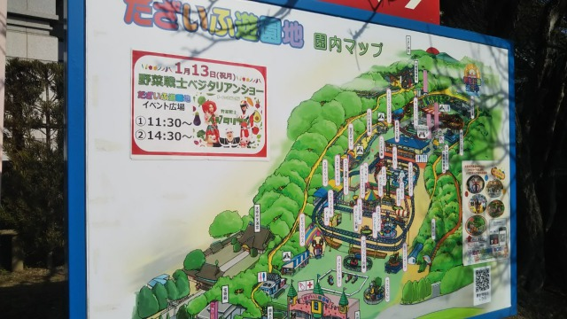 だざいふ遊園地マップ
