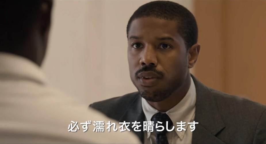 黒い司法に登場する弁護士ブライアン