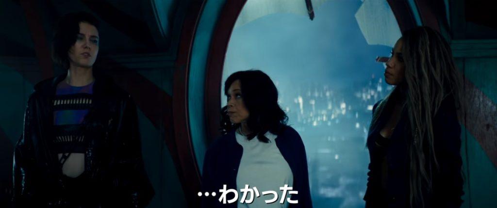 ハーレイ・クインの華麗なる覚醒のハントレス・刑事・歌姫