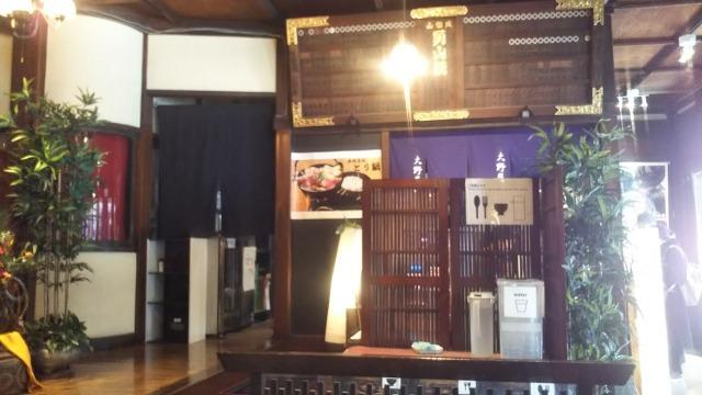 成田山新勝寺の大野屋旅館
