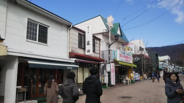 旧軽井沢銀座ストリート