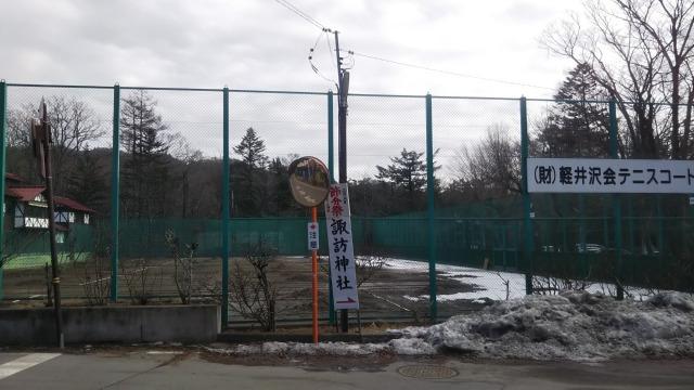 旧軽井沢銀座ストリートのテニスコート