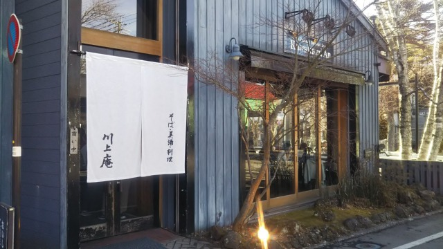 旧軽井沢銀座