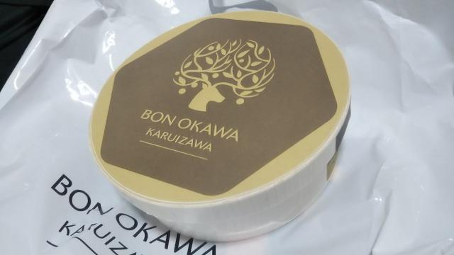 BON OKAWA KARUIZAWAのチョコレート