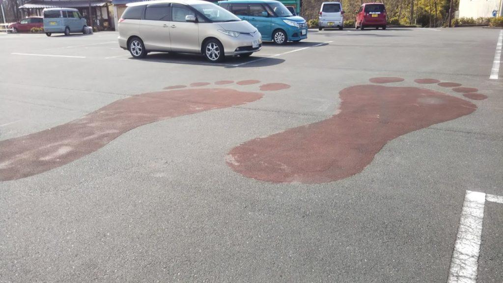 高崎観音駐車場の足跡