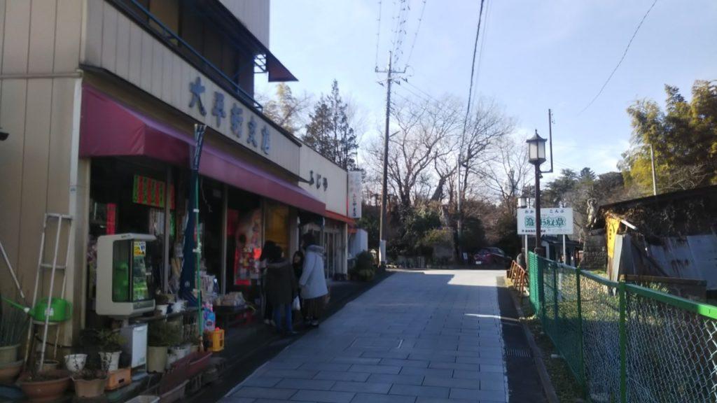 高崎観音へ行くルートの写真