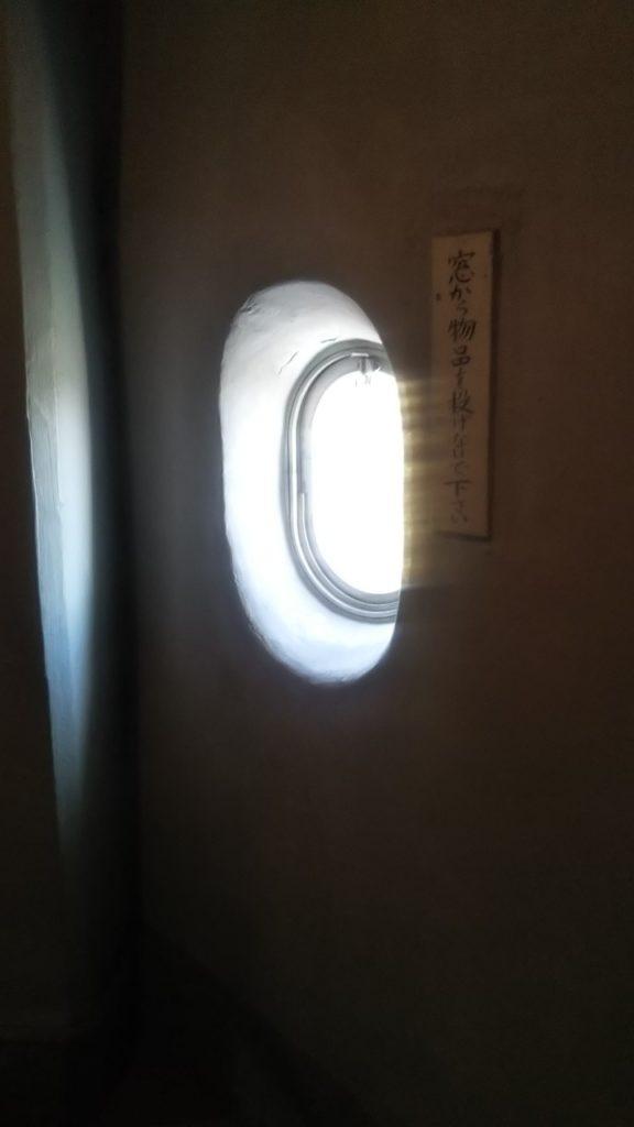 高崎観音の胎内の窓