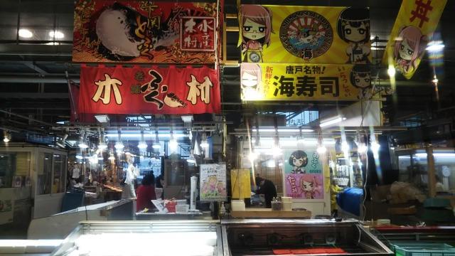 唐戸市場で販売される魚介類