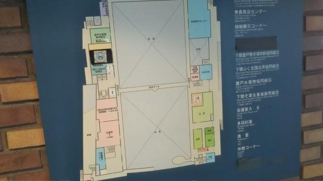 唐戸市場二階の地図
