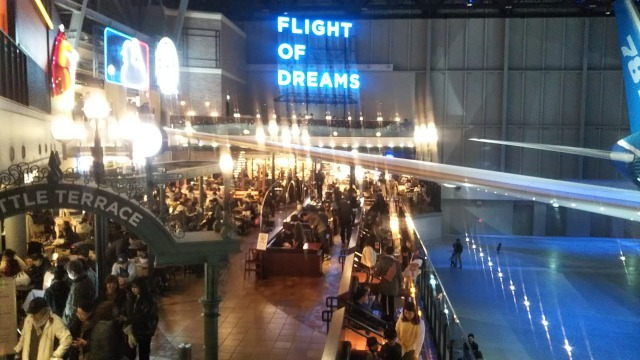 Flight of Dreamsのシアトルテラス