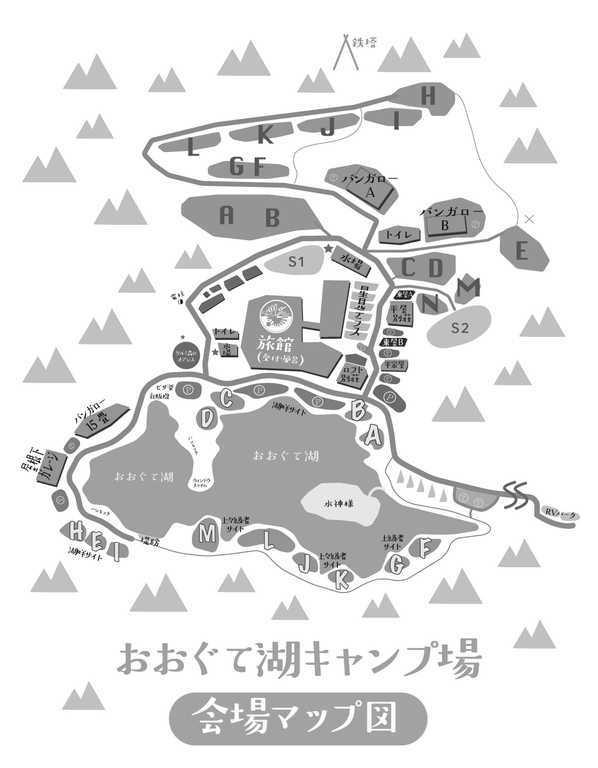 おおぐて湖キャンプ場会場マップ
