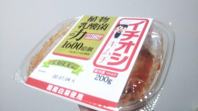 「キムチのmiyama」から出ている「イチオシキムチ」