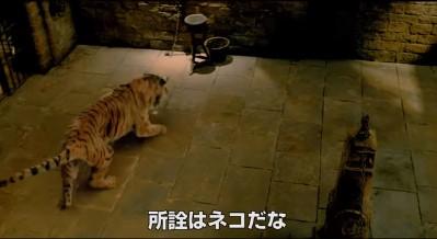 ドクタードリトルのトラ(池田秀一)
