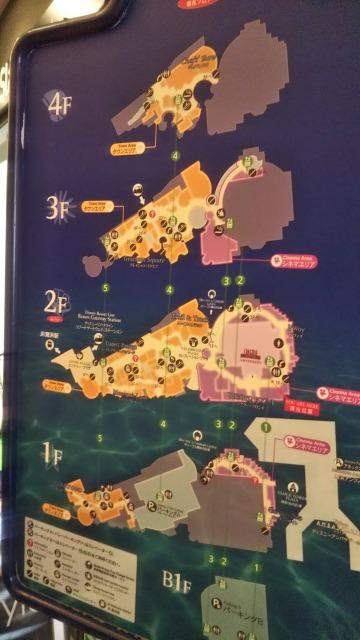 イクスピアリ地図