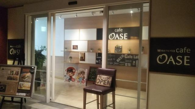 CAFE OASEの入り口