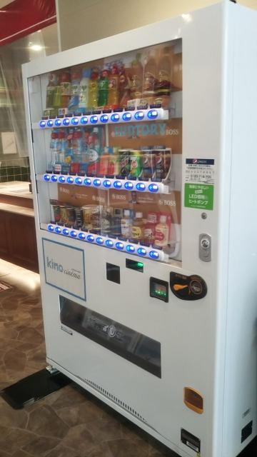 kinociemaの自販機