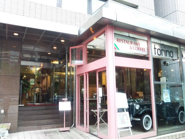 飯田橋ギンレイホールの廻りのお店
