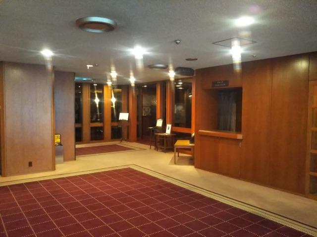 帝国ホテル東京のインペリアルバー