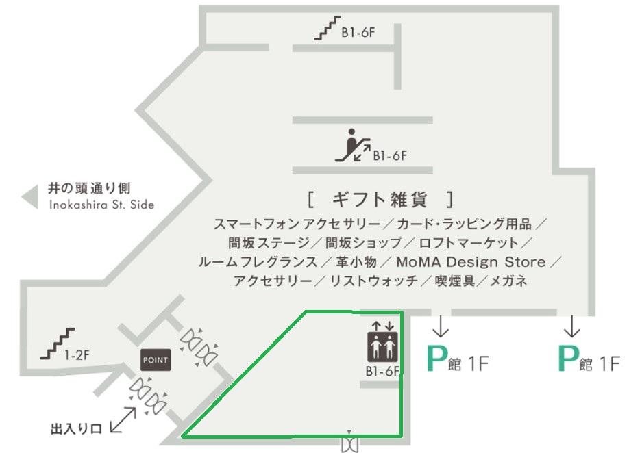西武渋谷店のマップ