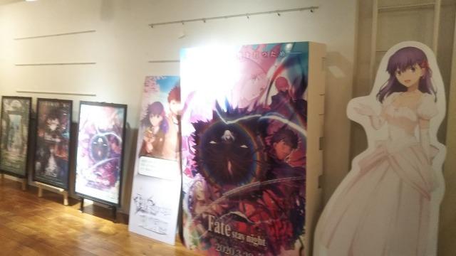 ufotable cienemaの展示物