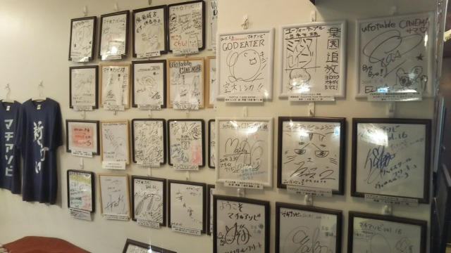 ufotable cienemaのサイン色紙展示