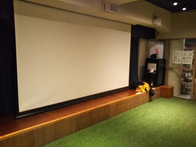 Theater ZZZ
