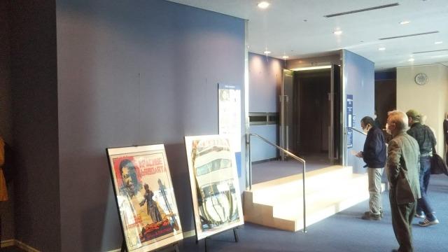 国立映画アーカイブの長瀬記念ホールOZU