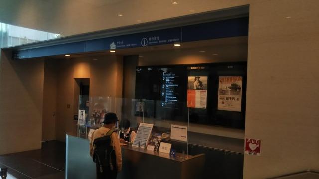 国立映画アーカイブ1階のチケット売場