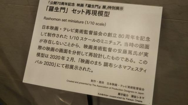 国立映画アーカイブ1階