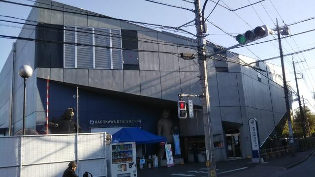 角川大映スタジオ