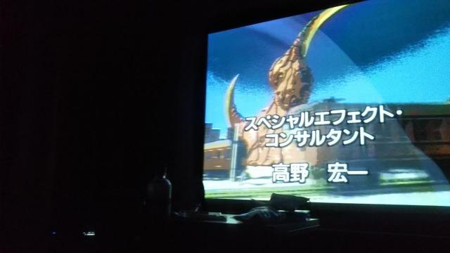 横浜アバック座のシアター1